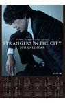 映画『行きずりの街』[限定特製]2011年ポスターカレンダー