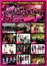 映画『K-POP DREAM CONCERT-History'07~'09』ポスター