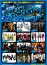 映画『K-POP DREAM CONCERT-New Generation '10』ポスター