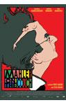 映画『マーラー 君に捧げるアダージョ』オリジナルポストカード
