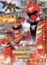 映画『ゴーカイジャー ゴセイジャー スーパー戦隊199ヒーロー大決戦』ポスター