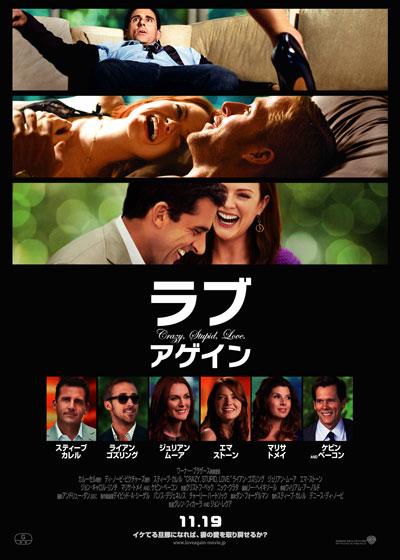 https://img.cinematoday.jp/res/T0/01/07/v1315211314/T0010744p.jpg