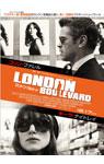 映画『ロンドン・ブルバード -LAST BODYGUARD-』特製ポストカード