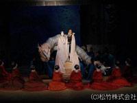 シネマ歌舞伎 海神別荘