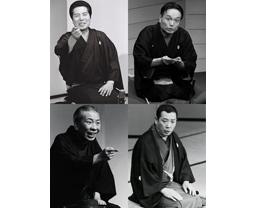 スクリーンで観る高座・シネマ落語「落語研究会 昭和の名人 参」