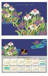 映画『シネマ歌舞伎 籠釣瓶花街酔醒』大入り!月イチ袋(ファイル)(3枚セット券限定)