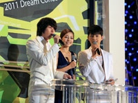 K-POP DREAM CONCERT 2011