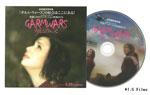 映画『GARMWARS ガルム・ウォーズ』発掘!15年前の幻のアニメーション映像DVD