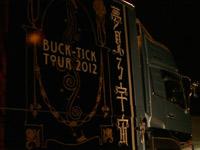 劇場版 BUCK-TICK ~バクチク現象~ I