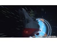 宇宙戦艦ヤマト2199/第五章 望郷の銀河間空間