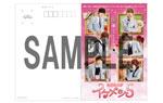 映画『GOGO♂イケメン5』ポストカード