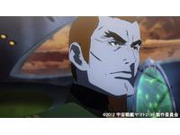 宇宙戦艦ヤマト2199/第六章 到達!大マゼラン