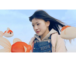 空飛ぶ金魚と世界のひみつ