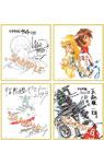 映画『宇宙戦艦ヤマト2199 星巡る方舟』監督ほかメインスタッフが自由に描いたミニ色紙(全4種)
