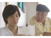 山内惠介・THE歌謡ムービー 昭和歌謡危機一髪!