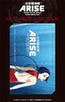 映画『攻殻機動隊ARISE border:3 Ghost Tears』ICカードステッカー