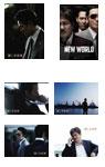 映画『新しき世界』オリジナルポストカード全6種より1枚