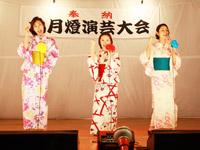 六月燈の三姉妹