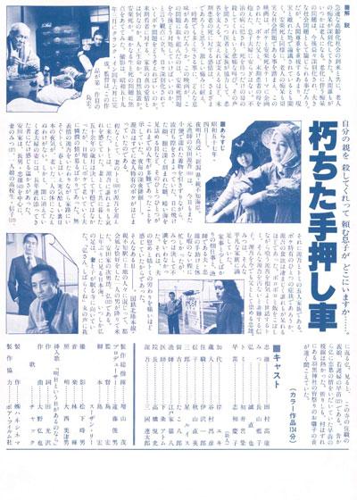 初井言榮の画像 p1_29