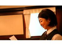日本一幸せな従業員をつくる!~ホテルアソシア名古屋ターミナルの挑戦~