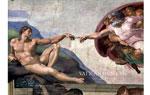 映画『ヴァチカン美術館4K3D 天国への入口』「アダムの創造」クリアファイル