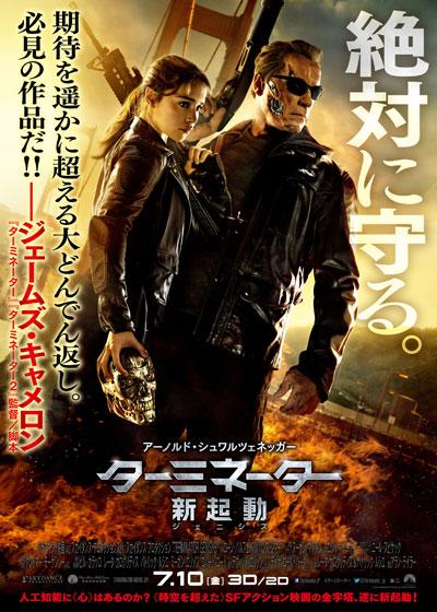 http://img.cinematoday.jp/res/T0/01/96/v1435811404/T0019699p.jpg