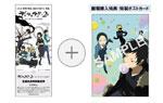 映画『デュラララ!!×2 承 外伝!? 第4.5話「私の心は鍋模様」』特製ポストカード