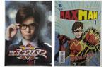 映画『Mr.マックスマン』オリジナルクリアファイル(A4サイズ/1種)