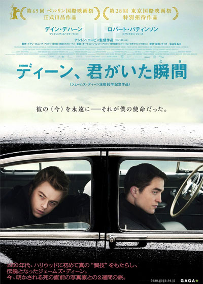 http://img.cinematoday.jp/res/T0/02/04/v1442307834/T0020437p.jpg