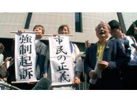 日本と原発 4年後