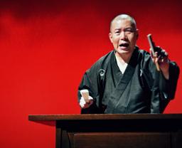 映画 講談・難波戦記 −真田幸村 紅蓮の猛将−