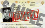 映画『断食芸人』偽造パスポート風オリジナルポストカード