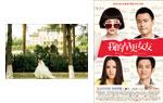 映画『更年奇的な彼女』2枚組ポストカードセット