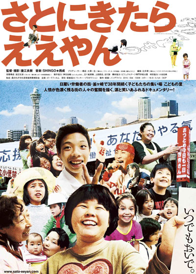 http://img.cinematoday.jp/res/T0/02/09/v1460540884/T0020950p.jpg