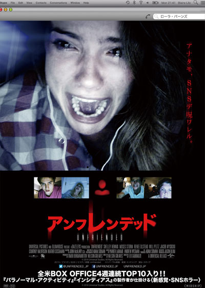 http://img.cinematoday.jp/res/T0/02/09/v1465373173/T0020949p.jpg
