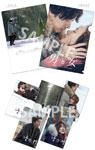 映画『男と女』「男と女」オリジナルA4クリアファイルまたは、「男と女」オリジナルポストカード5枚セット(どちらか一つ)