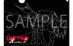 映画『LUPIN THE IIIRD 血煙の石川五ェ門』小池健監督原画!!「石川五ェ門」クリアファイル