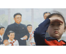 太陽の下で −真実の北朝鮮−