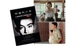 映画『クー嶺街(クーリンチェ)少年殺人事件』ポストカード3枚セット