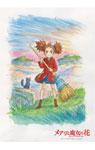 映画『メアリと魔女の花』米林宏昌監督描き下ろし「メアリ」複製原画