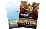 映画『エルミタージュ美術館 美を守る宮殿』特製クリアファイル(A4)