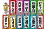 映画『関西ジャニーズJr.のお笑いスター誕生!』特製オリジナルステッカー