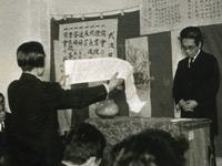 鎌倉アカデミア 青の時代 ある「自由大学」の記録