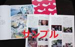 映画『おクジラさま ふたつの正義の物語』プレス