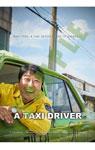 映画『タクシー運転手 ~約束は海を越えて~』海外版ビジュアルポストカード